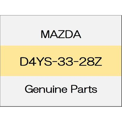[NEW] JDM MAZDA CX-30 DM Front caliper pad subset (exchange parts of the left and right set) D4YS-33-28Z GENUINE OEM