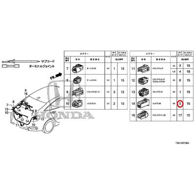 [NEW] JDM HONDA CIVIC FC1 Sub-code (Red) (0.5) (10 coset) 04320-T2A-D00 GENUINE OEM