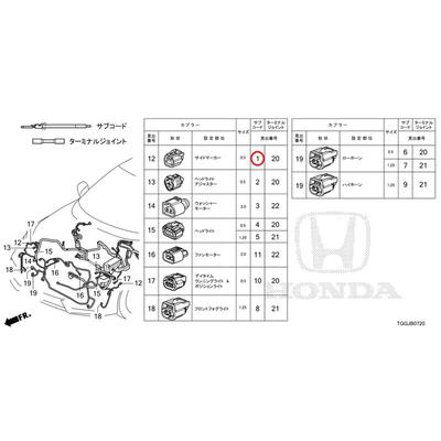 [NEW] JDM HONDA CIVIC HATCHBACK FK7 Subcode (Yellow) (0.5) (10 coset) 04320-SAA-A00 GENUINE OEM