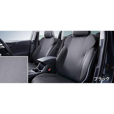 [NEW] JDM Subaru FORESTER SK All Wather Seat Cover Black For front Genuine OEM
